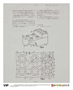 japanese patent lego duplo brick 1968 5006007
